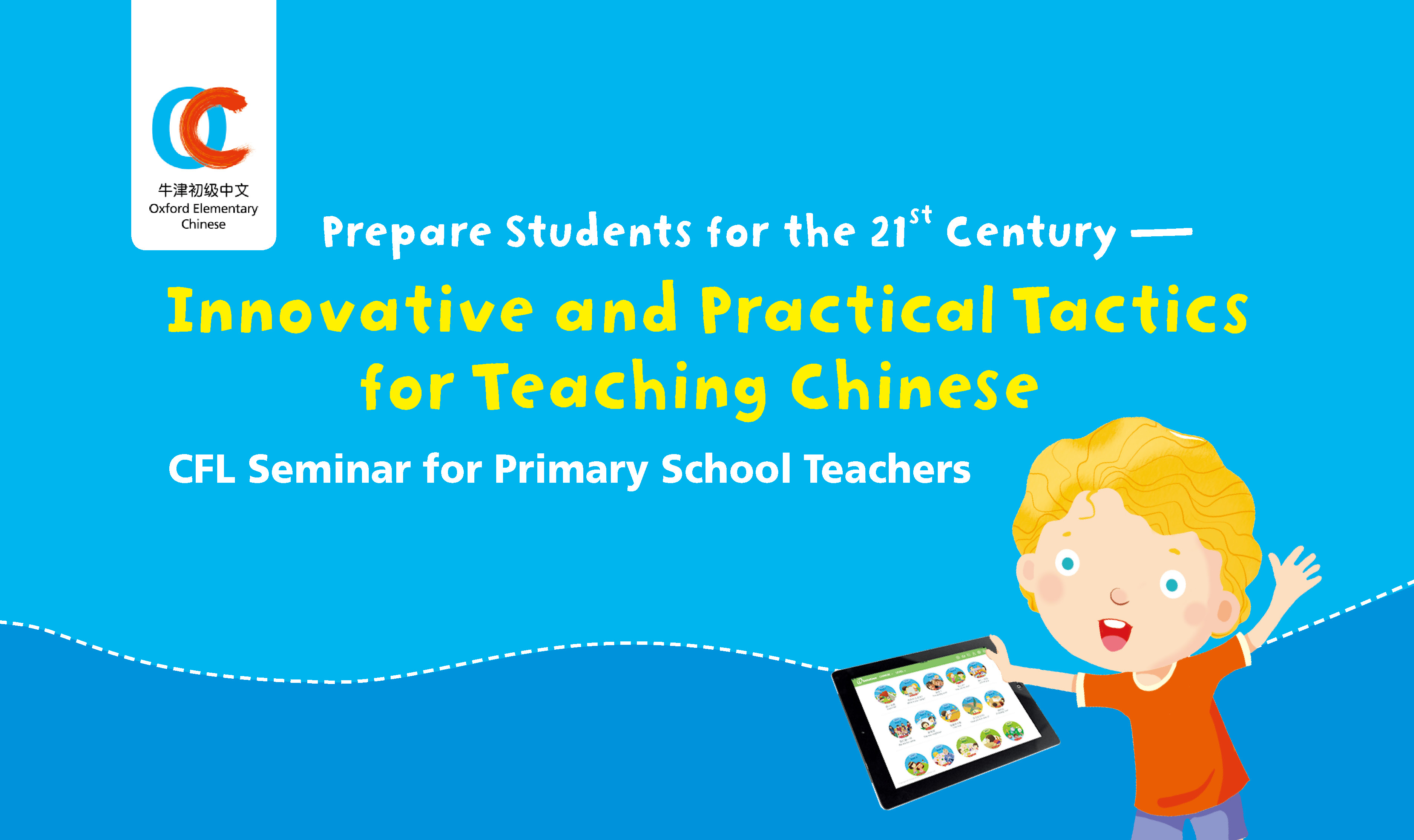 CFL Seminar for Primary School Teachers - Innovative and