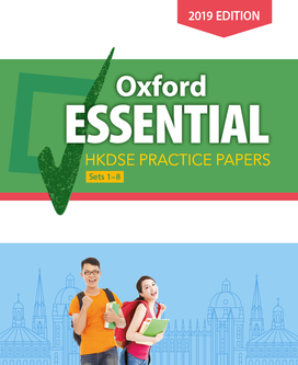Oxford Essential 2019 Edition (Self-study pack)