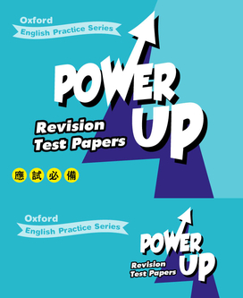 Power Up Revision Test Papers